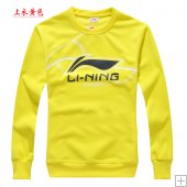 LI-Ning Table Tennis Trackshirt