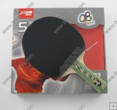 DHS 5 Star 5003 Flared Pre-made Racket