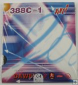 Dawei 388C-1 Fast Pips Out Rubber