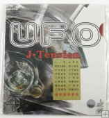 Bomb UFO J.Tension special for Aug 1 T.T. Team