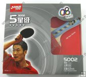 DHS Hurricane 3 Table Tennis Rubber